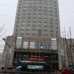 Photo of King Kowloon Hotel