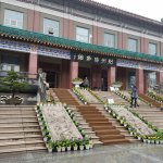 Photo of Jingzhou Museum