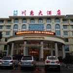 Foto di Chuanhui Hotel
