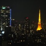 Photo of Cerulean Tower Tokyu Hotel