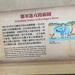 Foto de Anping Fort (Anping gubao)