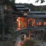 Minshuku Kawahara