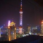 Photo of Pudong Shangri-La, East Shanghai