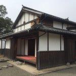 Photo of Kitsuki Castle Town
