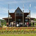Office de Tourisme du Pays Voironnais