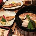 Foto de Kogashimaso