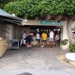 the Hau Tree Bar