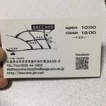 Gelateria Baccano照片
