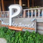 Photo of Baan Ploy Sea