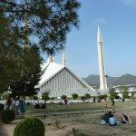 Photo of Faisal Mosque