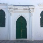 Photo of Asilah Medina