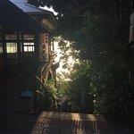Photo de Enoshima Island