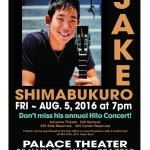 Jake Shimabukuro graces the Palace stage every year in the summer time - always a sold out show!