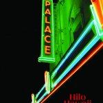 The beautiful Palace Neon Sign lit