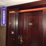 "A name sign of ""Shandong Yuncheng Brewery Packaging"" is hanging at my room door."