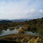 Photo of Shugakuin Imperial Villa
