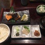Ginshachi Foto