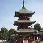 Foto de Naritasan Shinshoji Temple