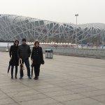 Photo de Four Seasons Hotel Beijing