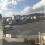 Photo of Mielparque Hiroshima