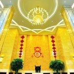Photo de Yiding Hotel