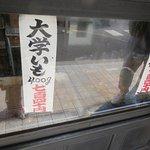 صورة فوتوغرافية لـ Chibaya