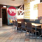 McDonald's Route 294 Shimodate Ipponmatsu