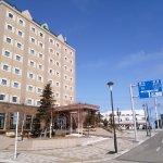 Foto de Hotel Grantia Shiretoko Shari Ekimae