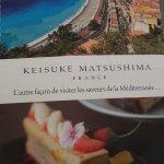 Photo of Keisuke Matsushima