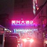 Photo of Shanghai Amersino Hotel