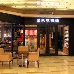 Foto de Holiday Inn Jasmine Suzhou Hotel