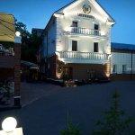 Photo of Metelitsa Hotel