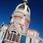 Photo de Ibis Nantes Treillieres