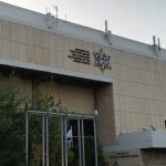 Photo of Museum of the Jewish People - Bet Hatefutsoth