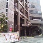 Foto de Mielparque Osaka