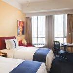 Holiday Inn Express Shanghai Wujiaochang Foto