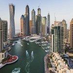 Photo of Novotel Dubai Deira City Centre