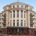 Photo of Crowne Plaza Minsk Hotel