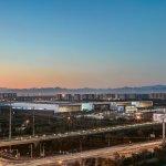 Photo of Crowne Plaza Beijing International Airport