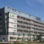 Photo of Holiday Inn Express Nanhuizui