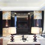 Photo of Holiday Inn Shanghai Jinxiu