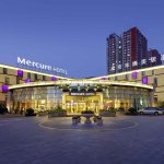 Foto de Mercure Beijing Downtown