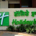 Photo of Holiday Inn Pune Hinjewadi