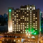 Photo of Holiday Inn Beijing Haidian