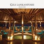 Photo of Gili Lankanfushi Maldives