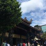 Photo of Longshan Temple