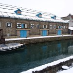 Former warehouses along the canal