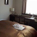 Photo de Hotel JAL City Haneda Tokyo