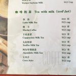 Beverages offered at Fairy Su