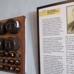 The info display of Dr. Sun Yat Sen (about his early life) in the first room